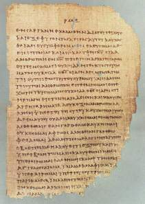 Papyrus page with ancient Greek text from the Gospel of Luke
