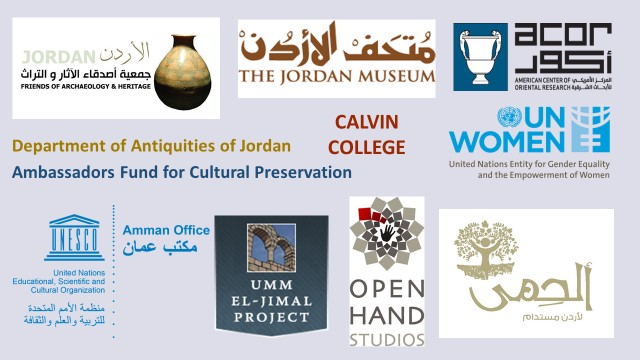 Logos of many organizations involved in the project.